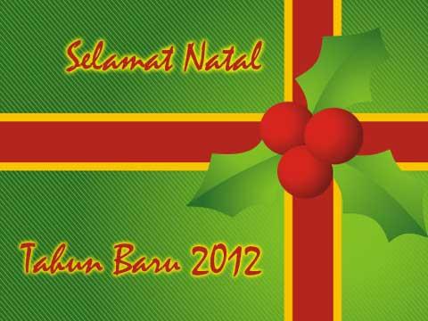 Design Ucapan Natal Gratis :: Ucapan Tahun Baru 2012 khusus BBM…