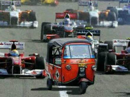 F1 vs Bajaj :: Gambar lucu Facebook DP BB Messenger