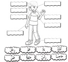 QAF Tanpa Gagal: Powerpoint BBM Bahasa Arab