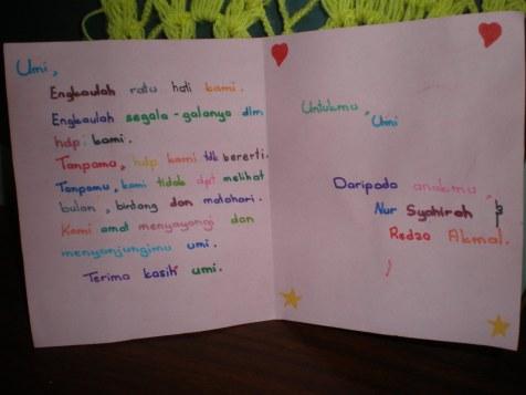 koleksi kartu ucapan hari ibu selamat hari ibu 2011