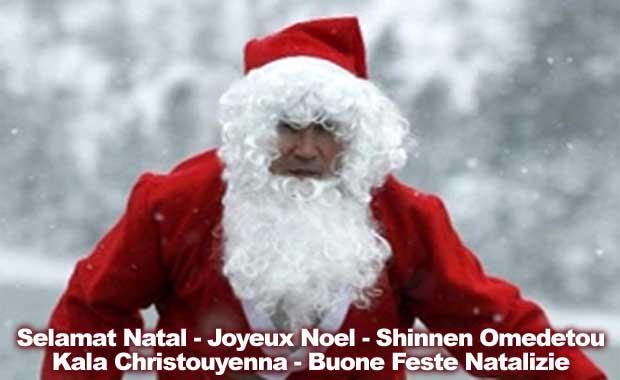 Para ahli: Santa Claus memiliki Jubah Plasmonic untuk ...