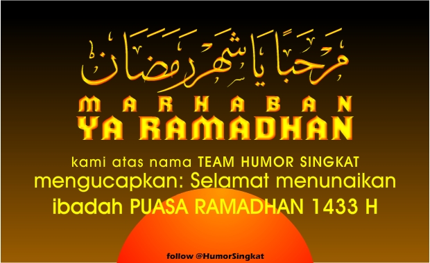 Kumpulan Animasi spesial Ramadhan