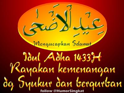 Silahkan didownload DP BBM Idul Adha 1433 H terbaru, untuk versi ...
