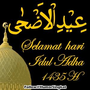 IDUL ADHA kaligrafi 1435 H orange