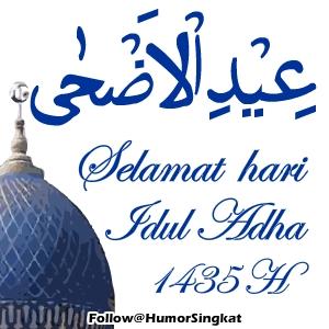 IDUL ADHA kaligrafi 1435 H